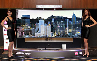 "LG's 2015 4K LCD TVs, including a ""Super UHD TV"" series, to start selling end of March"