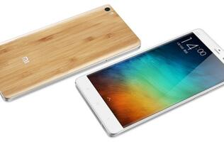 Xiaomi unveils Mi Note Natural Bamboo Edition, available in China from March 24