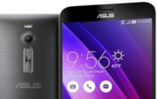 ASUS to release a smartphone with fingerprint sensor later this year?