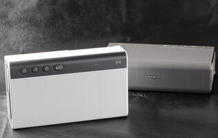 Creative Sound Blaster Roar 2: Same same but different