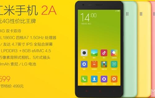 Xiaomi announces US$96 Redmi 2A with dual-SIM and LTE support