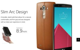 LG G4's microsite leaked, reveals everything you need to know about the phone