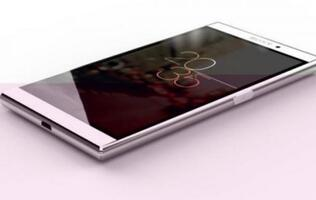 Sony Xperia Z4 to sport a full-metal design, fingerprint sensor and new UI?