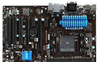 Motherboard manufacturers offer support for new AMD FM2+ Godavari APUs (Updated)