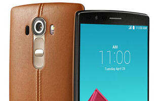 LG G4 registration of interest premium gifts announced