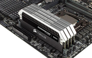 Corsair announces 128GB DDR4 Vengeance and Dominator Platinum RAM kits