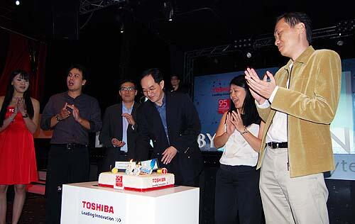 Toshiba Laptops Celebrate Their 25th Birthday