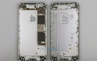 iPhone 6S casing leaked; looks like no dual-lens camera will be coming this year