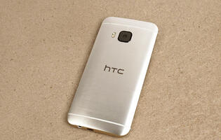 "HTC rumored to debut ""groundbreaking"" new camera in its redesigned flagship phone"