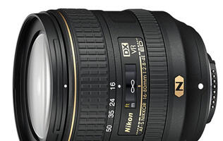 Nikon announces launch of the AF-S DX Nikkor 16-80mm f/2.8-4 ED VR lens