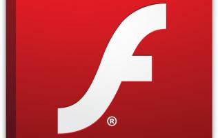 Another Flash Player exploit has been discovered, please disable Flash now