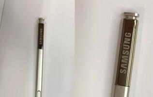 Is this the S Pen of the upcoming Samsung Galaxy Note 5?