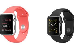 Apple to launch yellow and rose gold Apple Watch Sport, new iPad Mini and iMacs?