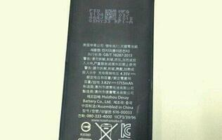 Is this the battery for the Apple iPhone 6C?