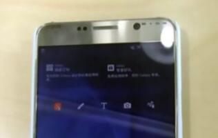 More photos of the Samsung Galaxy Note 5 leaked