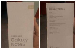 Retail box of Samsung Galaxy Note 5 leaked, reveals some official specs