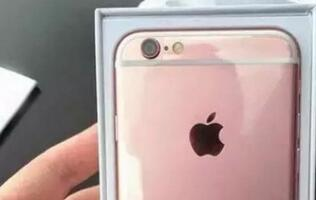 Is Apple releasing a rose gold or pink iPhone? See and decide for yourself!