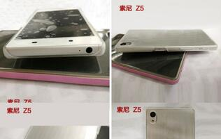Photos and specs of Sony Xperia Z5 Premium leaked, first phone with a 4K display?