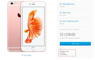 Rose gold Apple iPhone 6s and 6s Plus a hit among consumers in Singapore
