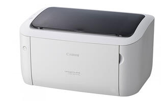Now you can buy Canon products from the local online eShop!
