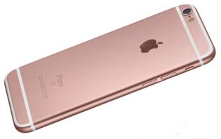 Rose gold models of new iPhones said to represent 40% of pre-orders