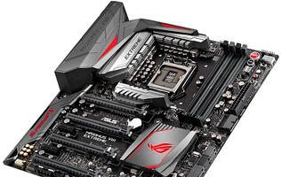 What does the best Z170 motherboard from ASUS look like? (Updated)