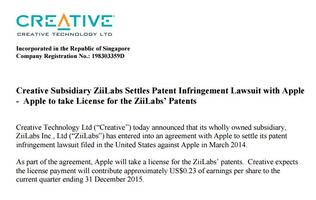 Apple caves, takes up license for ZiiLabs' patents