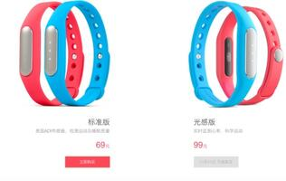 Xiaomi Mi Band Pulse is now official, available for purchase in China on 11th Nov