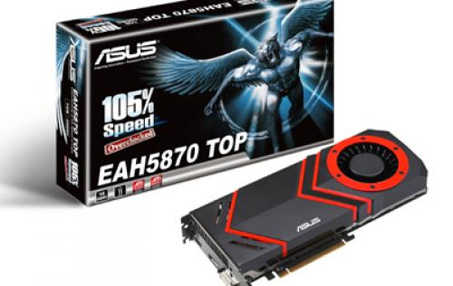 ASUS Announces New EAH5000 Series Graphics Cards