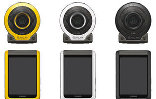 Singapore becomes the first country outside of Japan to get Casio's new Exilim EX-FR100 camera