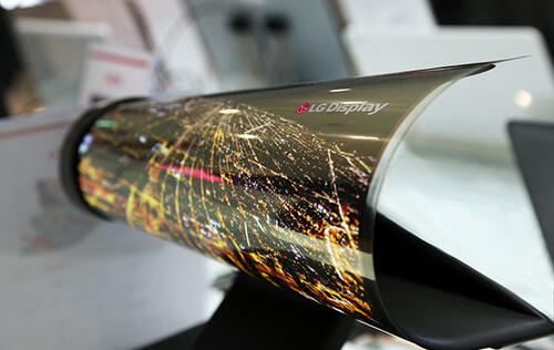 LG to show off 18-inch OLED panel that can be rolled up like a newspaper at CES 2016