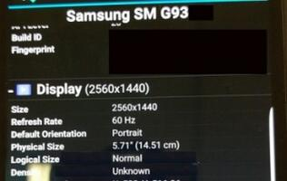 Leaked screenshot reveals specs of the Samsung Galaxy S7 edge+