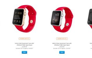 Apple unveils exclusive Watch models for Chinese New Year, available from 15 Jan