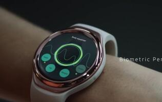 Is Samsung working on a fitness tracker?
