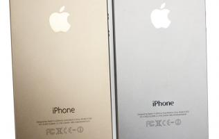 Apple's upcoming 4-inch iPhone is not a 6c or 7c