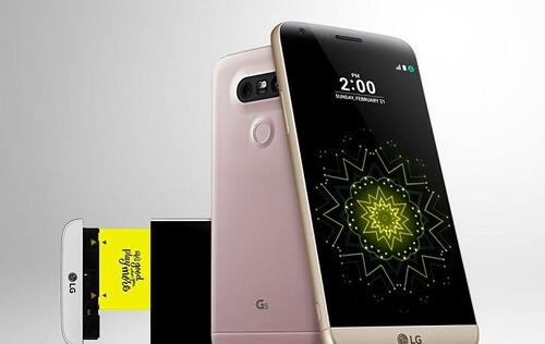 LG debuts the new G5, a powerful modular smartphone