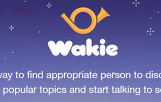 Talk to random strangers with Wakie's newest feature