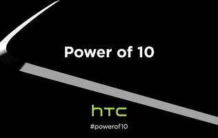 HTC teases upcoming smartphone flagship, One M10