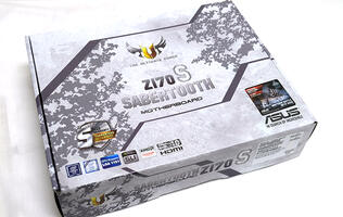 Photos: Arctic-themed ASUS Sabertooth Z170 S motherboard