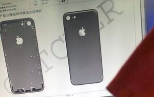 Leaked photo of iPhone 7 chassis show larger camera and redesigned antenna lines