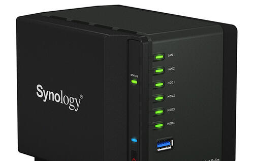 Synology's new DiskStation DS416slim is a 4-bay mini-NAS server for the home and office