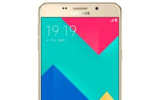 Samsung launches 6-inch Galaxy A9 Pro with a 5,000mAh battery in China