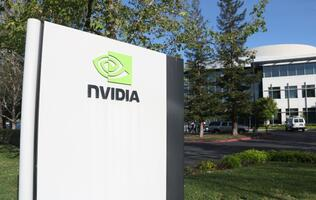 Photos: A visit to NVIDIA's campus and headquarters