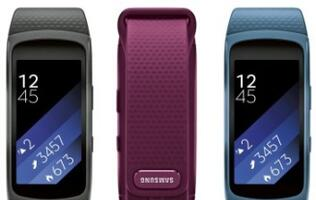 Samsung to launch the Gear Fit 2 in three colors?