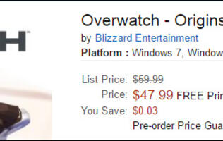 HWZ Deal Alert: Blizzard Edition