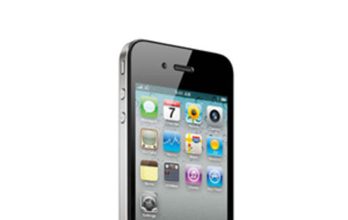 Alternatives to the Apple iPhone 4