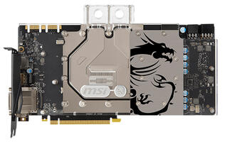MSI partners with EKWB to create liquid-cooled GeForce GTX 1070 and 1080 Sea Hawk EK X cards