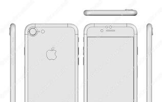 Apple is said to have begun mass production of the iPhone 7