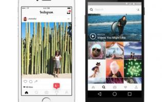 Instagram has over 500 million users with 80% living outside of the U.S