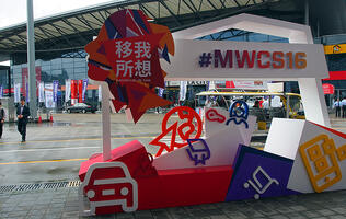 The coolest tech gadgets seen at MWC Shanghai 2016